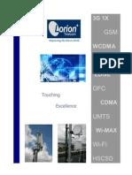 Lorion Brochure
