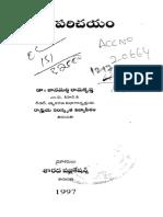astadasa-purana-parichayamu.pdf