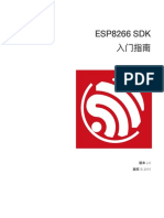 2A-ESP8266-SDK Getting Started Guide CN