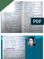 Madhura smaranakal - Ananthanarayanan T G