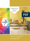 web brochure (1).pdf
