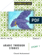 Arabic Through Stories
