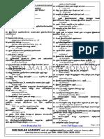 28.5.15-8-Class_Test_08_zoology_09-05-2015