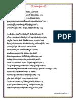 Sabha Pujaaa