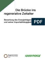 Studie Erdgas - Brücke ins regenerative Zeitalter