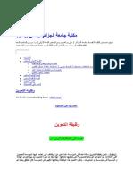 Nouveau Microsoft Office Word Document (2)