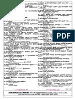 29.5.15-14-Class_Test_14_PHYSICS_15-05-2015