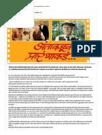 Marathi News Sakal saptranga esakal Pravin Tokekar अंताकडून प्रारंभाकडं..