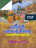 Bhagavad Geeta - Tamil.pdf