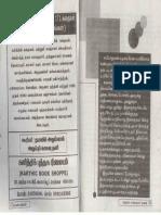 Uriyavale-Ival-Thirumagale.pdf