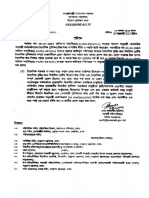 Govt Circular (Higher Education on Deputation).pdf