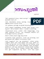 Maanasa puthri.pdf
