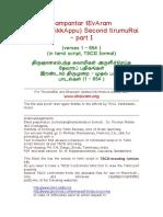 Thirumurai 2