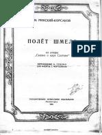 Rimskij - Polet Chmelja Flute