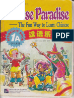 Chinese Paradise 1A