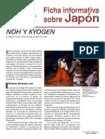 S33_noandk.pdf