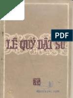 (1758) Lê Quý Dật Sử - Bùi Dương Lịch
