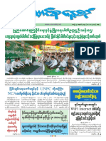 Union Daily_11-11-2017