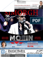 Simorgh Magazine Issue 103