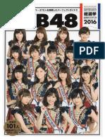 AKB48 45th シングル総選挙 Guidebook