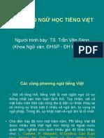 Phuong Ngu Hoc