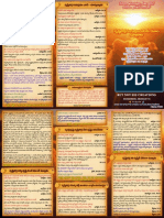 Srustikarthani Gurthinchataaniki Mulasutralu Edit 5th May 2014 v2 Curved