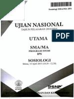 UN 2015 USH5503
