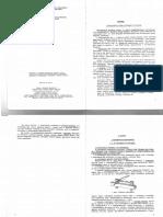 Faesztergályos szakmai ismeret.pdf