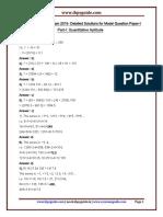 IBPS Clerk v Mains Exam 2015- Detailed Solutions for Model Question Paper-I -Www.ibpsguide.com