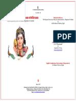 Prayer Book Sanskrit Stothras