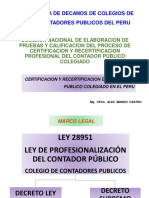 certificacion_recertificacion_cp2