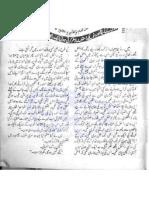 Tawan Part 17 And Last Part