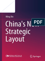 China's New Strategic Layout
