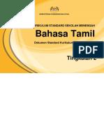 Dskp Kssm Bahasa Tamil Tingkatan 2