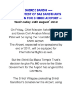SHIRDI BANDH IN PROTEST OF SAI SANSTHAN'S DONATION FOR SHIRDI AIRPORT