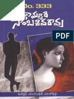 No.333  by Kommuri SambasivaRao.pdf