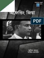 Offending Zia - Arif Rahman & Sabbir Hossain