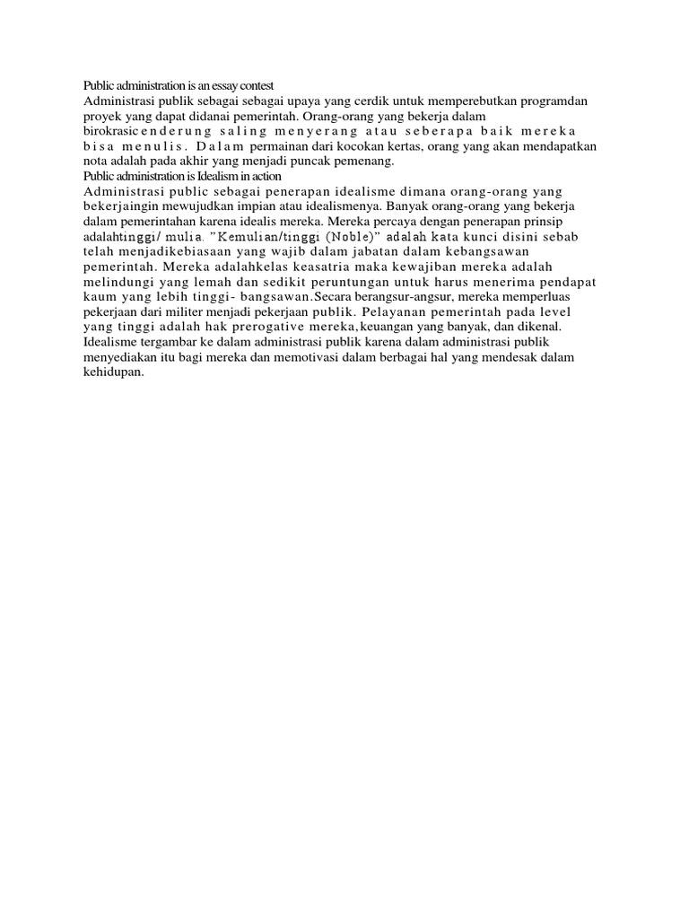 Public administration admission essay