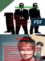 103 Ed Sheeran