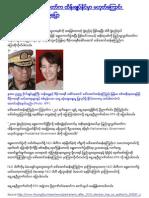 Myanmar News In Burmese 25/08/10