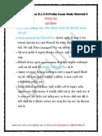 Nayab Mamlatdar D.y.S.O.prelim Exam Study Material-5