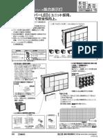 catalog-ja-IDEC_11_1_0680-0690