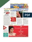 Oct 17 News Paper