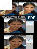 How to Bright Your Face.pdf