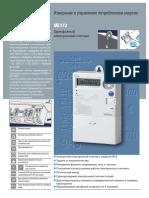 me172_rus.pdf