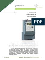 technical_data_zmg3xxru.pdf