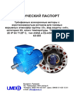 Carte Tehnica ASNA Limba Rusa 2012