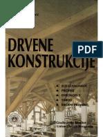 Drvene Konstrukcije Beograd 2001
