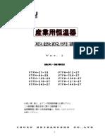 100826-VTFH-本体-取扱説明書