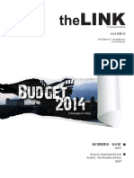 12-2013_news-malaysia.pdf